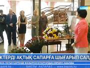 Алматы жұрты танымал актер Владимир Толоконниковты соңғы сапарға шығарып салды