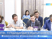 Expo Ақпарат - 18.07.2017 (Толық нұсқа)