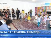 Алматы облысының Бесқайнар елді мекенінде жаңа балабақша ашылды
