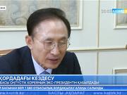 Бүгін Нұрсұлтан Назарбаев Оңтүстік Кореяның экс-президенті Ли Мен Бакпен кездесті
