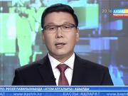 Италиялықтар Астанаға ерекше музыкалық тарту жасамақ