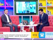 Журналист Есболат Айдабосын Ұлттық арнаның «Таңшолпан» бағдарламасына сұхбат берді