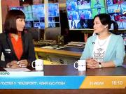 В гостях у «Kazsport» - Алия Юсупова. Смотрите 21 июля в 15:10