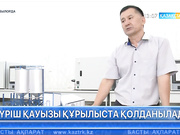 Expo Ақпарат - 20.07.2017 (Толық нұсқа)