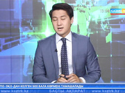 Елордада «Сан-Ремо жұлдыздары Астанада» атты концерті өтті