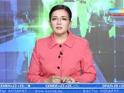 Бүгін Премьер-Министр Бақытжан Сағынтаев Солтүстік Қазақстан облысына барды