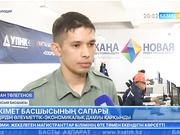 Үкімет басшысы бүгін Павлодарға барды