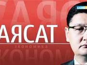IT-сарапшы Тимур Бектұр: Халық әлеуметтік желіні құрал ретінде дұрыс қолданып отыр