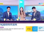 """""""Таңшолпан"""" таңғы ақпаратты-сазды бағдарламасы. 24.07.2017"""