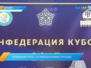 Күндізгі жаңалықтар (23.07.2017)