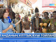 Expo Ақпарат - 24.07.2017 (Толық нұсқа)