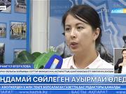 Әлеуметтік желіде аңдамай пікір жазған Атырау облысы Исатай ауданының тұрғыны опық жеп қалды