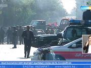 Кабулде көлік жарылып, 35 адам қаза тапты