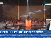 Елордада Марат Бейсенғалиевтің «Дыбыс энергиясы» атты концерті өтті