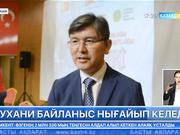 Анкара қаласында Алматы облысының өнерпаздары концерт қойды