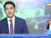 Қазақ мемлекеттік циркі «Ер Төстік» ертегісінің желісі бойынша лазерлік шоуын бастады