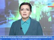 Белгілі журналист Жұмабек Кенжалин өмірден озды