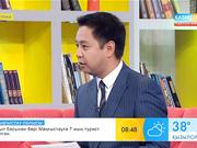 26 шілде Астанада күйші Секен Тұрысбектің «Көңіл толқыны» шығармашылық кеші өтеді