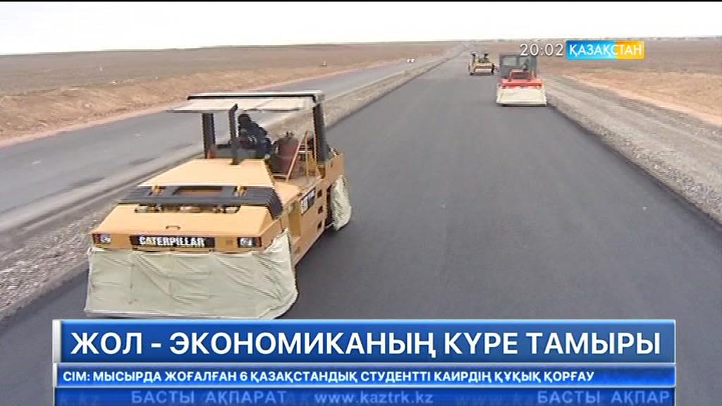 Биыл «Астана-Павлодар» тас жолының құрылысы аяқталады