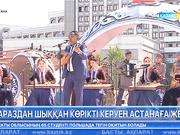 Астанада Жамбыл облысының мәдениет күндері басталды