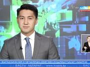 ШЫҰ аясында Астанада халықаралық марафон өтеді
