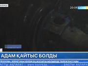 Қызылордада №1 кәріздік-насостық станцияда 3 адам қайтыс болды