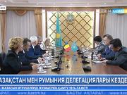 Қазақстан мен Румыния делегациялары кездесті