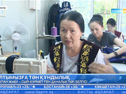 Expo Ақпарат - 28.07.2017 (Толық нұсқа)