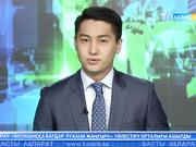 Қызылорда облысы бойынша 14 мемлекеттік әкімшілік қызметші атқаратын лауазымына сәйкес келмейді
