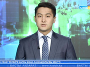 Алматының Түрксіб ауданында 8000 жұмыс орны ашылады