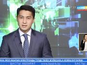 Бүгін «ЭКСПО» қалашықта Малайзия павильонында «жасыл» жобаларды дамыту жайы сөз болды