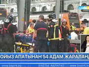 Барселонада пойыз апатынан 54 адам жараланды