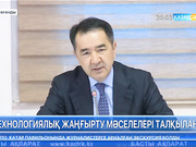 Премьер-Министр Бақытжан Сағынтаев жұмыс сапарымен Қарағандыға барды