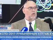 20:00 Басты ақпарат (28.07.2017) (Толық нұсқа)