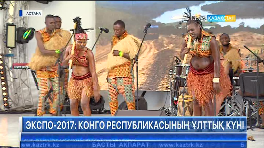 Expo Ақпарат - 31.07.2017 (Толық нұсқа)