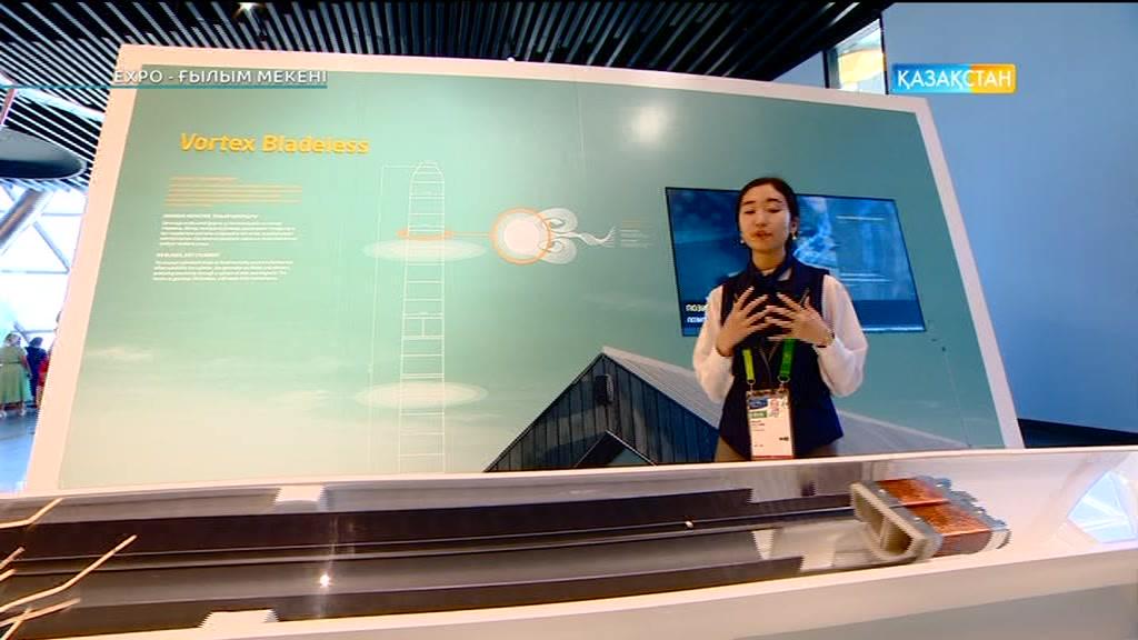 Expo - ғылым мекені. Арнайы жоба - 12 хабар (Толық нұсқа)