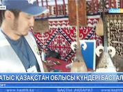 Астанада EXPO-2017 көрмесі аясында Батыс Қазақстан облысының күндері басталды