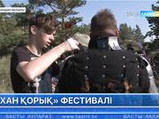 Павлодарда «Хан Қорық» халықаралық жастар фестивалі өтіп жатыр