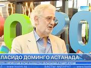 Дүниежүзіне белгілі опера әншісі Пласидо Доминго «ЭКСПО-2017» көрмесіне келді