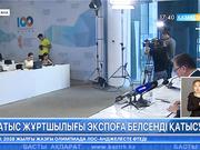 Астанада Батыс Қазақстан облысының мәдениет күндері өтіп жатыр