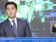 Танымал әртіс Александр Ревва жаңа комедияның көрсетіліміне қатысты