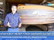 Астана іргесіндегі Пригородный шағын ауданында 400-ден астам көлік тұрағы 2 айдан бері электр қуатынсыз отыр