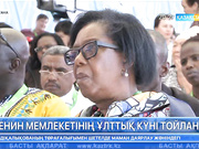 ЭКСПО-2017: Бенин мемлекетінің ұлттық күні тойланды