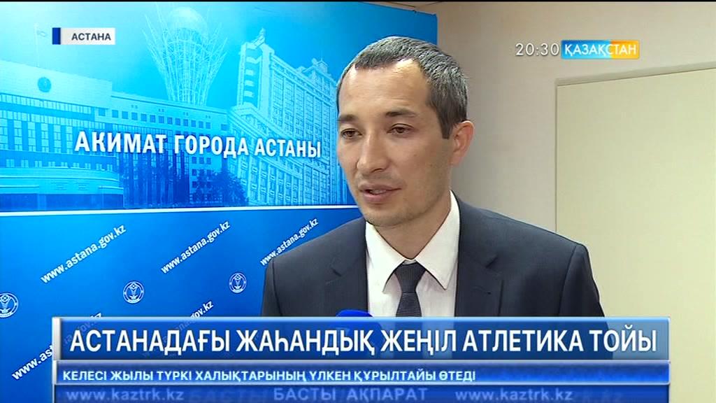 Астанадағы марафонға күллі дүниеден 5 мың адам қатысады