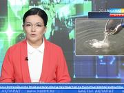 20:00 Басты ақпарат (02.08.2017) (Толық нұсқа)