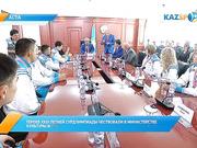 Вечерние новости (03.08.2017)