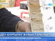 Қостанай облысында титан-цирконий кенін іздеу-бұрғылау жұмыстары басталды