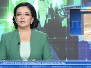 Алматы облысында «Дала қыраны-2017» оқу-жаттығуы өтті