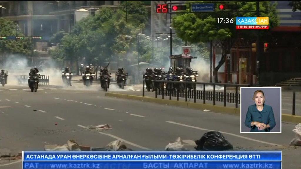 Венесуэлада 4 айда билікке қарсы 6700 шеру өткен
