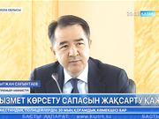 Премьер-Министр Бақытжан Сағынтаев жұмыс сапарымен Ақмола облысында болды